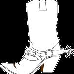 biz-boots 0